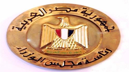 الحكومة ترصد 6 قنوات إخوانية تحرض على مصر