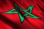 البُلدان الداعمة لطلب المغرب بالانضمام للاتحاد الأفريقي تجاوز 38 بلدًا
