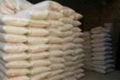 ضبط ألفين و696 طن أرز مخبأة داخل مخازن