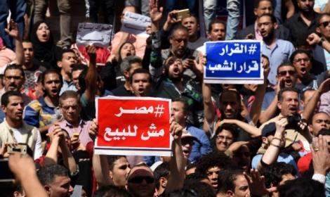 تأجيل تظاهرة مجلس الوزراء المنددة ببيع تيران وصنافير