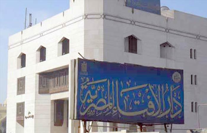 داعش تحرم المحاماة والافتاء ترد ( هذامخالف لتعاليم الدين الاسلامي )