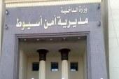 مقتل خط الصعيد علي يد قوات أمن أسيوط