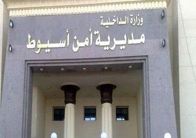 اخلاء سبيل مهرب مليون و360 ألف جنيه داخل «بط» بمطار أسيوط