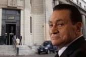 """موقف مبارك القانونى بعد انتقال """"النقض"""" لأكاديمية الشرطة"""