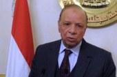 """القاهرة تُعلن """"الزمالك"""" منطقة خالية من المقاهى المخالفة"""