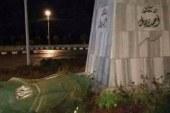 """رئيس مدينة كفر الشيخ عن سقوط تمثال زويل: """"عيال بتلعب.. وهعلقهم من رجليهم"""""""