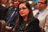 وزيرة التخطيط الجديدة: الرئيس السيسي كلفنا بتخفيف العبء على محدودى الدخل