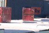 شرطة محور قناة السويس تضبط 25 مليون قرص مخدر داخل حاوية ببورسعيد