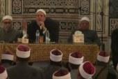 أوقاف الإسماعيلية تحدد شروط عضوية مجالس إدارات المساجد الحكومية
