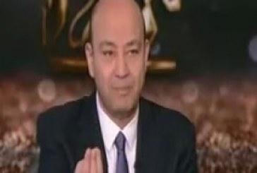 """عمرو أديب: أحمد زكى بدر لم يعمل السنة الأخيرة و""""سابها مخربقة"""" للوزير الجديد"""