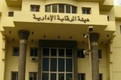 الرقابة الإدارية بالأقصر تضبط مدير فرع الشركة المصرية لبيعه السكر للمحلات