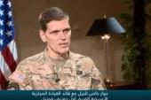 """""""القيادة المركزية الأمريكية"""": نستهدف تعزيز العلاقات العسكرية مع مصر"""