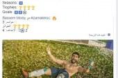 الزمالك يحتفل بـ«باسم مرسي» بعد الفوز بالسوبر