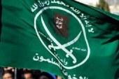 3 قيادات إخوانية عجلت بحظر جماعة الإخوان في أمريكا