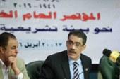 ضياء رشوان يعتذر عن الترشح لمنصب نقيب الصحفيين