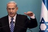 مظاهرات في إسرائيل للمطالبة بإقالة نتنياهو
