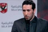 تضارب الأنباء حول عودة أبو تريكة إلى مصر بعد وفاة والده