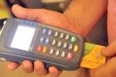 «تموين كفرالشيخ» يناشد المواطنين بالتوجه لإعادة البطاقات المحذوفة