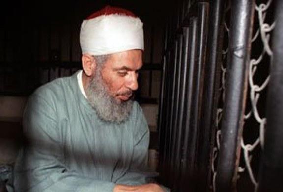 تفاصيل المكالمة الأخيرة فى حياة عمر عبد الرحمن يرويها نجله
