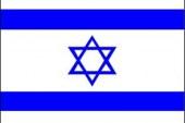 اسرائيل تعلن سحب سفيرها في مصر