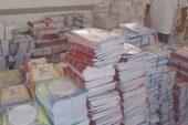 غدًا.. طباعة 300 مليون نسخة لكتب العام الدراسي الجديد