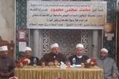 بالصور….. الأئمة يجتمعون مع العجمي وكيل وزارة الأوقاف بالاسكندرية