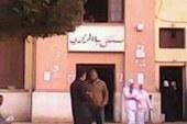 إصابة 17 تلميذا باشتباه تسمم غذائى ببنى سويف