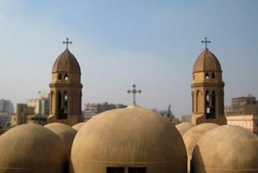 انقسام قبطي حول مبادرة الالتحاق بالأزهر.. والكنائس تتحفظ