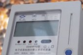 """خطة """"الكهرباء"""" لحل أزمة الفواتير.. كروت متابعة للمستهلك للتفتيش على الكشافين"""