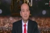 """عمرو أديب مستنكرًا تجاهل الحكومة لـ""""لاكتو مصر"""" للألبان: يكفى ضعف احتياجاتنا"""
