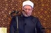 """المفتى لـ""""الإرهابيين"""": أنتم وباء الأمة.. مبرراتكم فاشلة وعقولكم تافهة"""