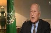 """""""أبوالغيط"""": حرق الهلال النفطي يضع ليبيا في مأساة كبرى"""