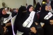 محافظ بورسعيد يكرم الأمهات المثاليات فى احتفالية عيد الأم
