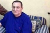 حملة تكريم مبارك تحتفل ببراءته أمام المعادي العسكري.. غدا