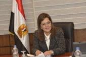 وزيرة التخطيط: نعمل على التوسع في مشروع منافذ الخدمات الحكومية