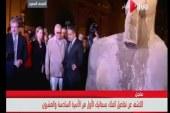 """وزيرا السياحة والآثار يرفعان الستار عن تمثال """"بسماتيك الأول"""""""