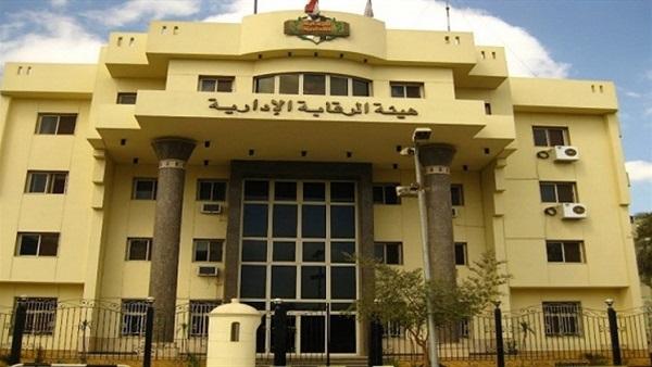 الرقابة الإدارية تضبط موظفين بجمارك الإسكندرية زورا موافقات مستلزمات طبية
