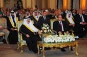 الإثنين.. السيسى وآل خليفة يعقدان قمة مصرية بحرينية
