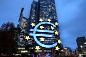 بنك الإعمار والتنمية الأوروبي: متحمسون للاستثمار في مصر