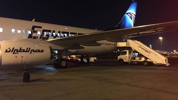 اشتباه في وجود فارغ طلق ناري بطائرة مصر للطيران القادمة من أمستردام