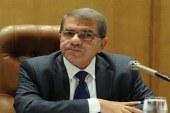 وزير المالية: عودة مصر لسوق السندات الدولارية آخر العام.. و16 جنيها سعر الصرف