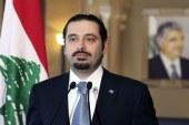 سعد الحريرى لرجال الأعمال اللبنانيين: مناخ الاستثمار فى مصر الآن أفضل