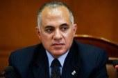 وزير الرى: عودة مصر لمبادرة حوض النيل مرهونة بحل النقاط الخلافية