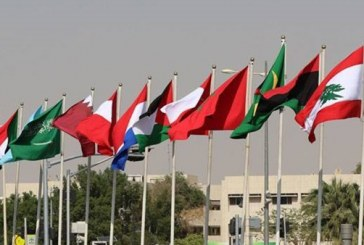 6 ألغام تهدد القمة العربية 28 في الأردن