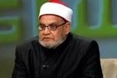أحمد كريمة: شم النسيم عيد مصري قديم ليس له علاقة بالعقيدة