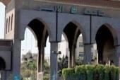 الأزهر: يجوز انضمام المسيحيين للجامعة شرط حفظ القرآن