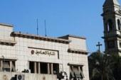 """""""المفوضين"""" توصى رفض الطعن على حكم إلغاء شروط تجديد العضوية بنقابة المحامين"""