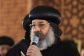 أسقف شمال سيناء: عودة الأسر القبطية إلى العريش قريبا