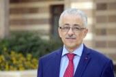 وزير التعليم يعلن انتهاء خطة ربط محتوى المناهج ببنك المعرفة خلال أسبوعين