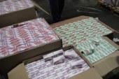 بالفيديو…. مكافحة المخدرات  : شخصية كبيرة جداً و هامة متورطة فى تهريب 75 مليون قرص ترامادول لمصر